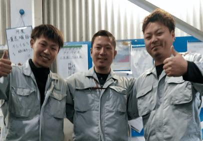 吉野ゴム工業株式会社 篠山工場