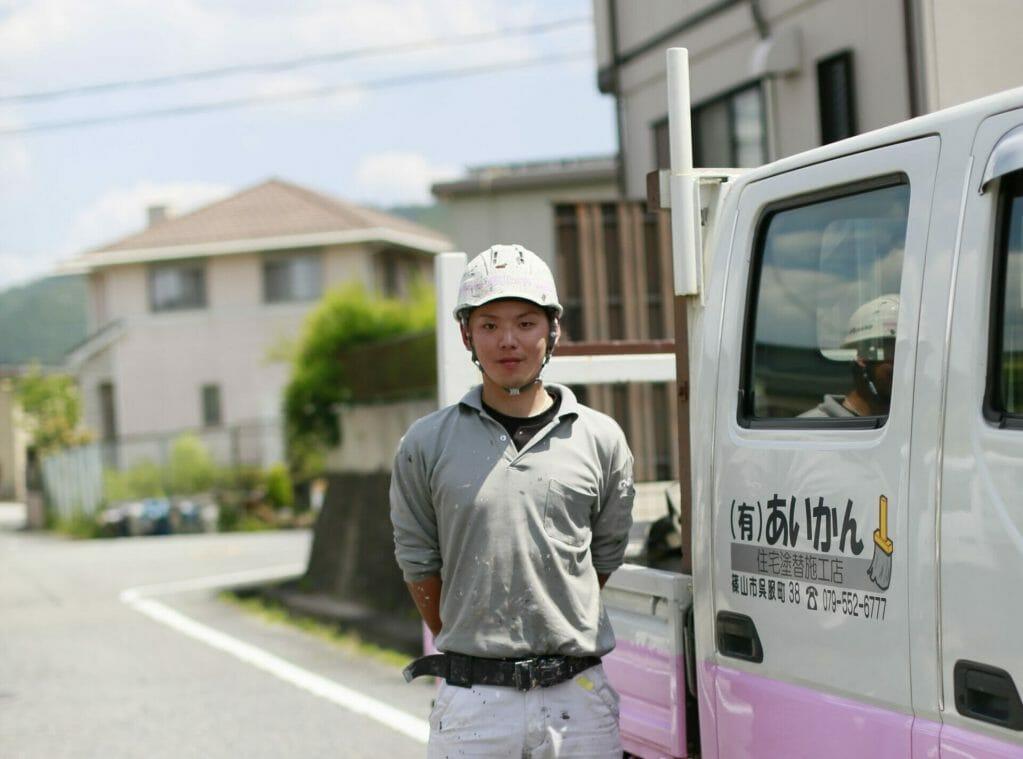 【(有)あいかん】写真従業員