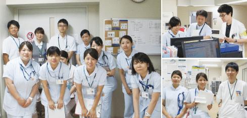 兵庫医療センター